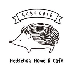 ChikuChikuCAFE – Hedgehog Home & Cafe in Shibuya