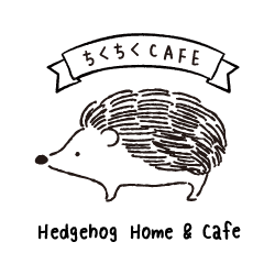 ChikuChikuCAFE – Hedgehog Home & Cafe in Shibuya